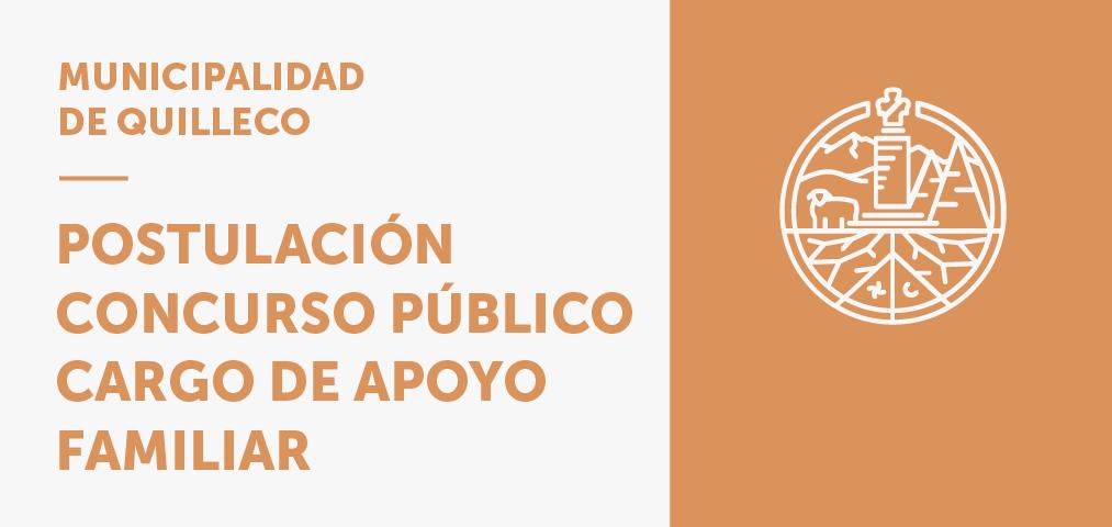 CONCURSO PÚBLICO PARA PROVEER CARGO DE APOYO FAMILIAR
