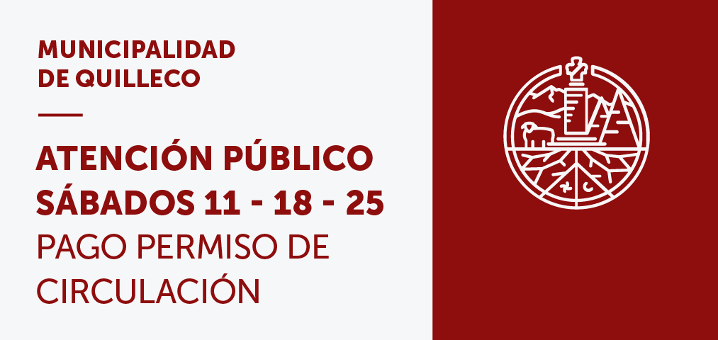 Atención público los días sábado 11 – 18 y 25 de Marzo. La Municipalidad atenderá para el pago de permiso de circulación 2017.