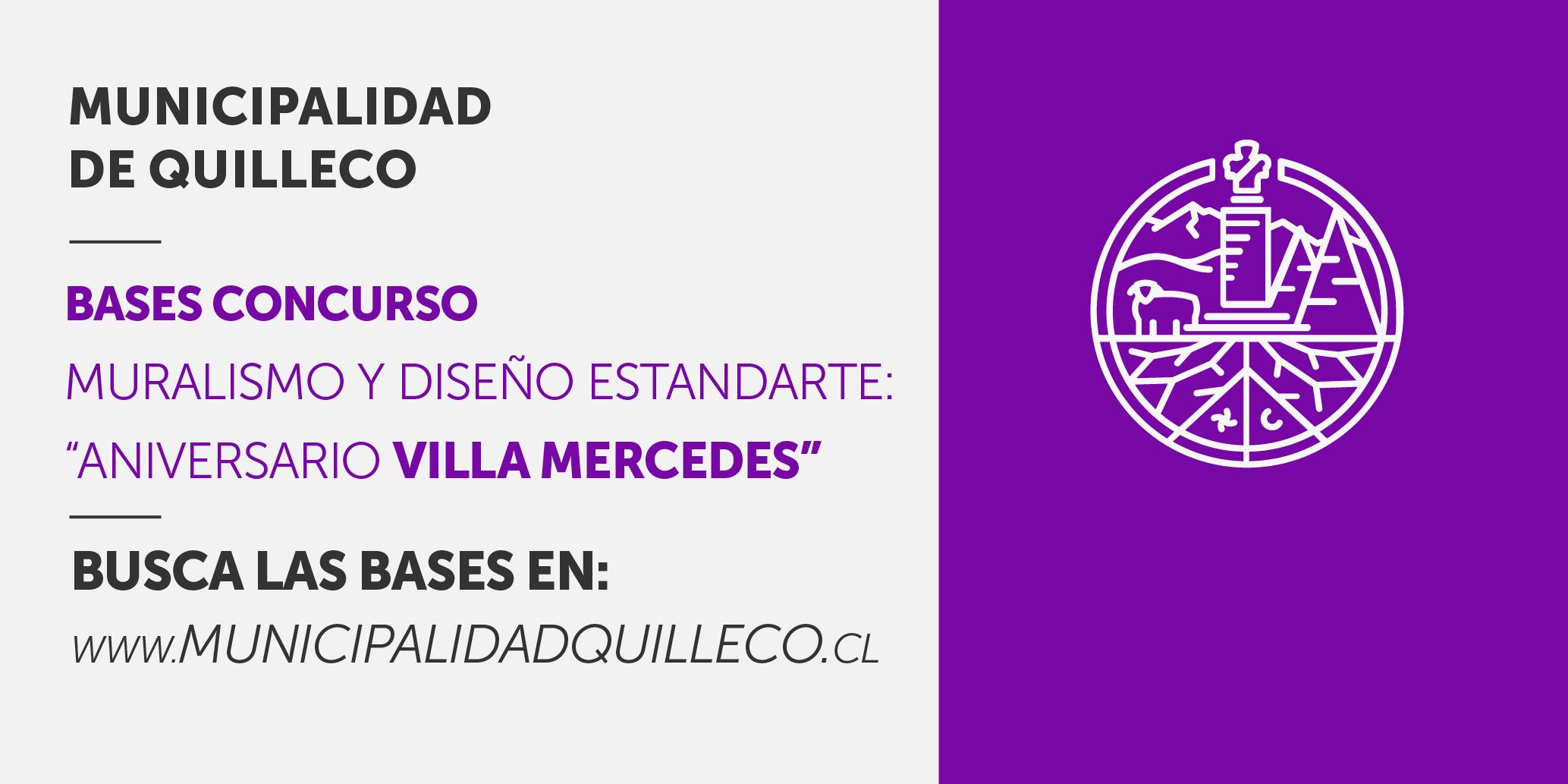 """Concurso: Muralismo y Diseño Estandarte: """"Aniversario Villa Mercedes"""""""