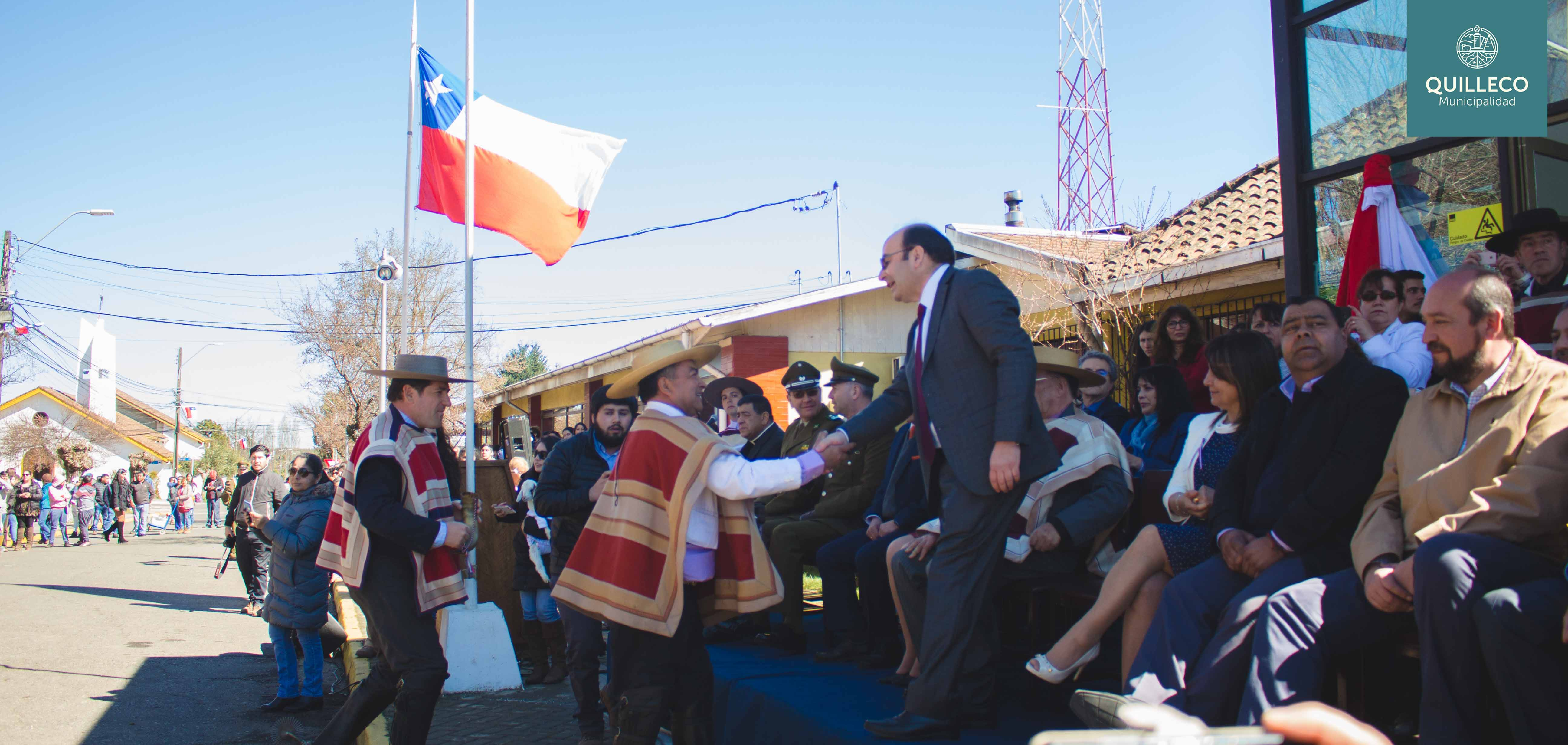 La masividad de público destacó en estas Fiestas Patrias 2017