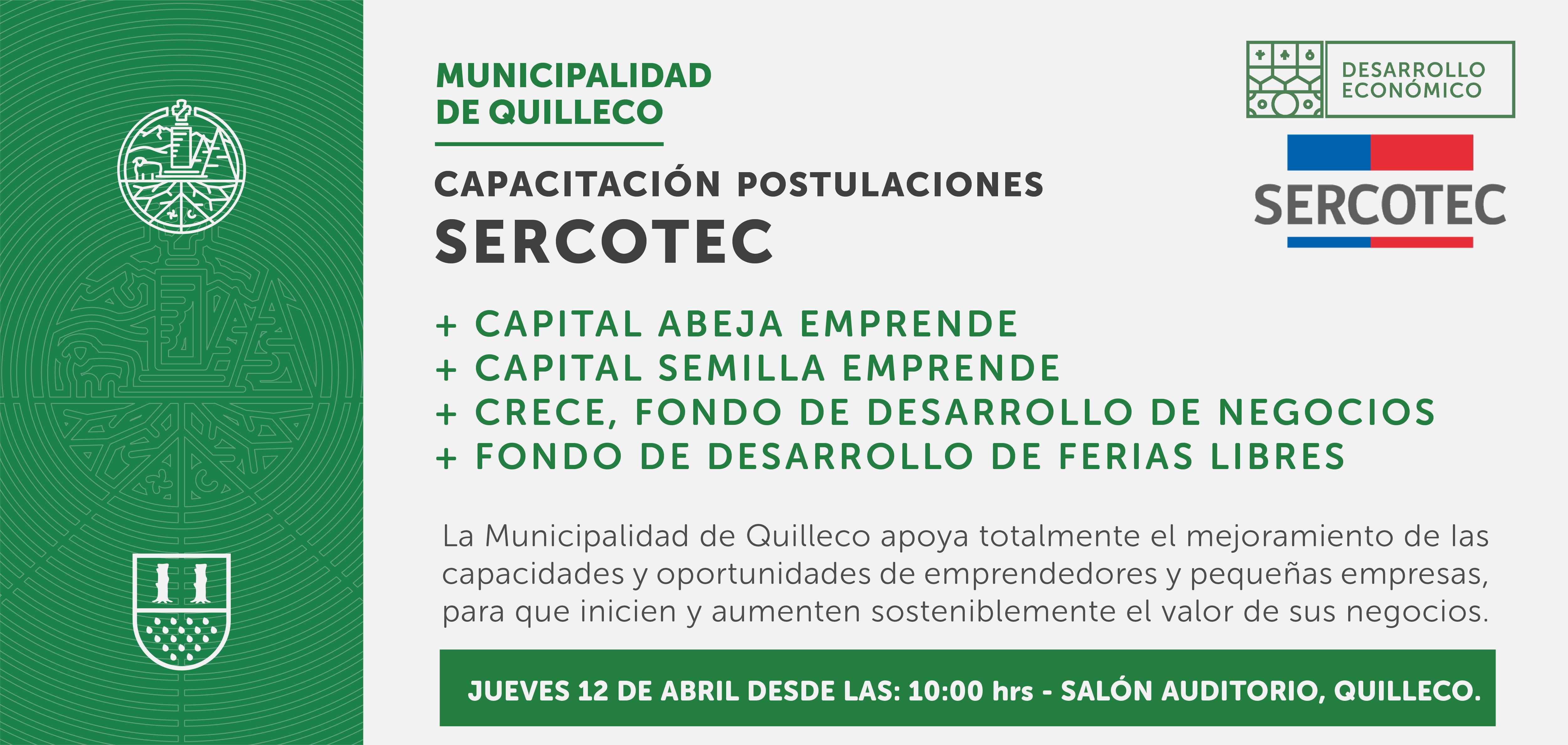 La UNIDAD DE DESARROLLO ECONÓMICO E INNOVACIÓN invita a emprendedores a la capacitación para postulaciones a los instrumentos de fomento público SERCOTEC.