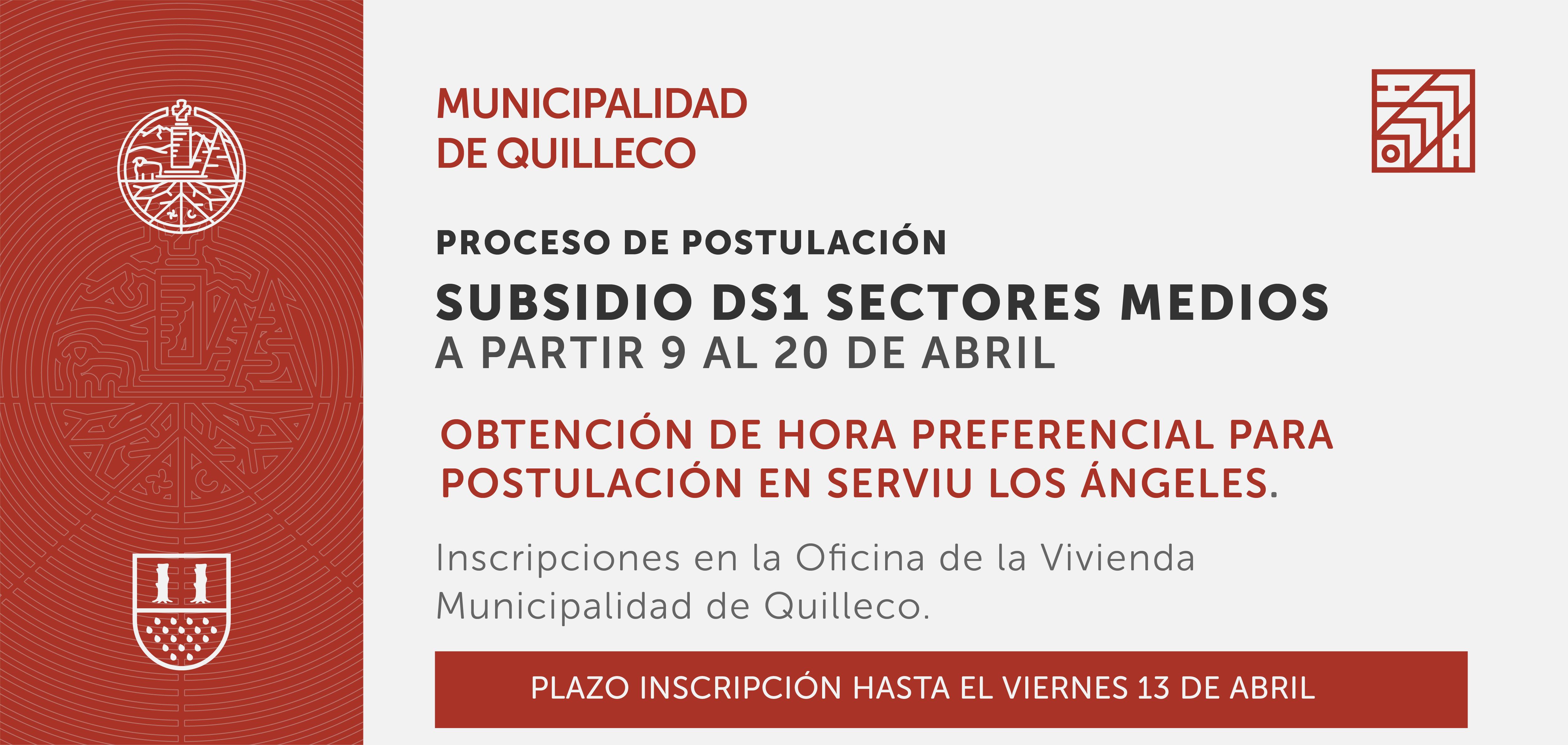 Oficina de la Vivienda de la Municipalidad de Quilleco hace un  llamado para la obtención de hora preferencial para postulación al Subsidios DS1