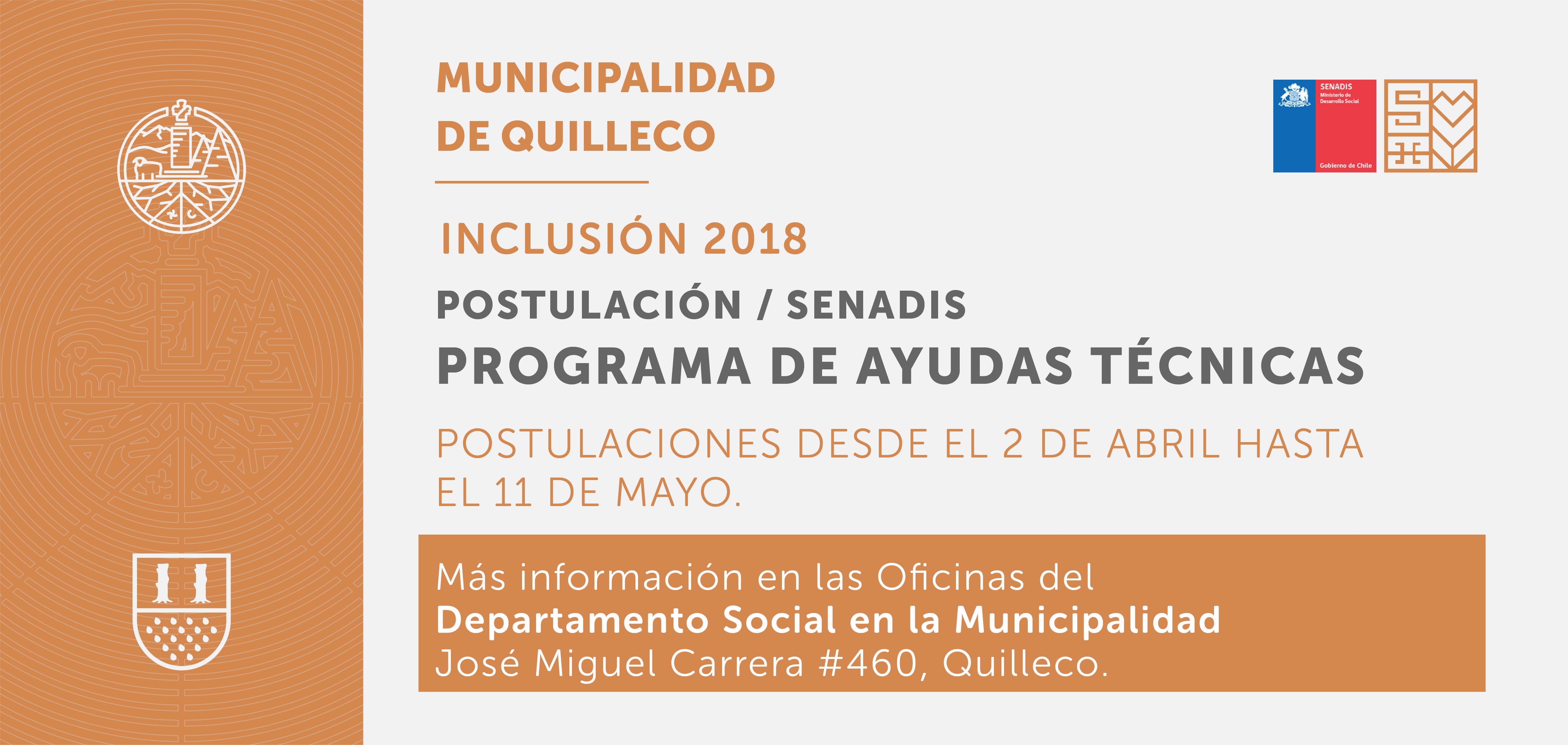 El Departamento Social de la Municipalidad de Quilleco hace un llamado a postular al Programa de Financiamiento de Ayudas Técnicas 2018.