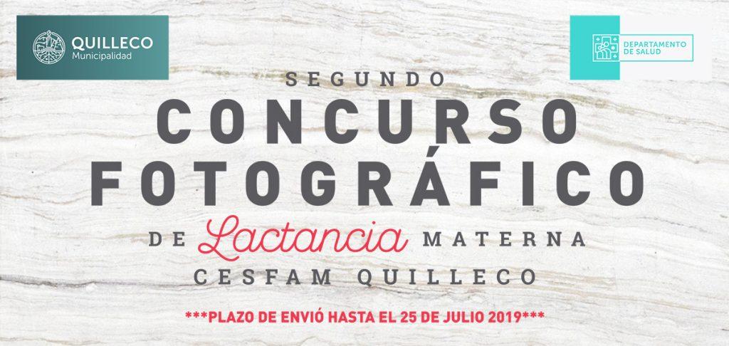 afiche_lactancia_web