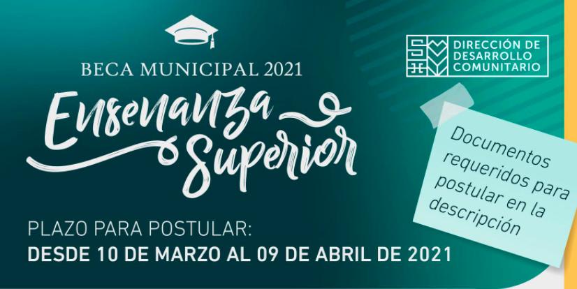 """BECA MUNICIPAL ENSEÑANZA SUPERIOR 2021 / POSTULACIÓN ONLINE. """"DEBES SUBIR LOS ARCHIVOS /REQUISITOS AL MOMENTO DE POSTULAR"""""""